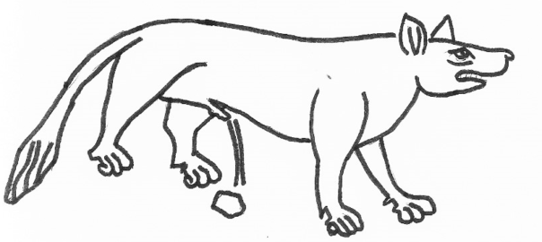 Lince bestiarios